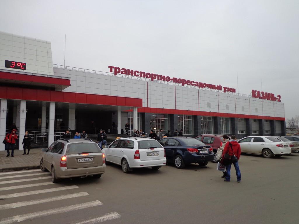 Bahnhof in Kazan