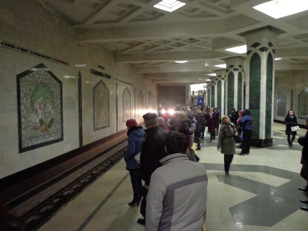 Ubahn in  Kazan