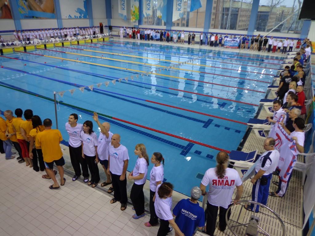 Feierliche Eröffnung des Russland-Cups in Kazan